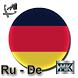 Русско-немецкий разговорник by МобКиоск1