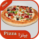 البيتزا الشهية delicious pizza by Pro expert