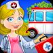 ER Doctor by Super Girl Studios