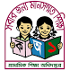 Directorate of Primary Education Apps by Appsplorer Technologies