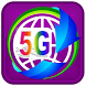 Fast Speed 5G Browser