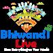 Bhiwandi Live by Crocus IT Solutions Pvt. Ltd.