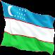 УИ кодекс Узбекистана by kamondimon