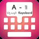 Type In Arabic Keyboard by ERIK ABNER
