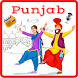 Punjab News by Vinay Thakur