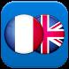 French English Dictionary by KoalaSky