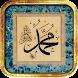 خلفيات ذكرى المولد النبوي by appbros3