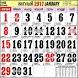 Malayalam Calendar 2016
