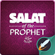 Salat Of The Prophet