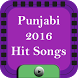 Punjabi 2016 Hit Songs by HIT SONGS