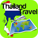 Booking Thailand Hotels by MyAppsUniverse