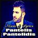 Music Pantelis Pantelidis with Lyrics New by MeliasMetami TopMusic