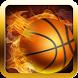 Street Basketball Shot by xconexchange