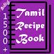Recipe Book in Tamil by Am Zee