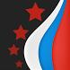 Red Kalinka - Aprende Ruso by Envista Cultura Visual