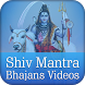Shiv Mantra Bhajans Videos by Bhakti Ras Aanand