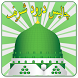 40 Durood Shareef by AHijazi