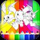 Digi-Mon Coloring Book by devloper app free
