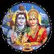 Shiv Kawad Ringtones