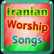 Iranian Worship Songs by Lasasasar