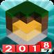 Exploration construire 2018