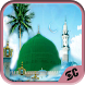 Madni Latest Naat Videos by Soft Clickers