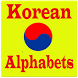 Korean Alphabets by Tafawok Studio