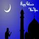 Muharram Islamic New Year by U Square Infotech