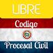 Código Procesal Civil Paraguay by WebDeveLovers