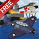 Fighter Pilot: TPW - FREE by HQ Interactive Inc.