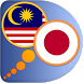 Japanese Malay dictionary by Dict.land