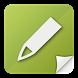 Блокнот (Заметки) - Green Note by hyber app.