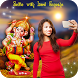 Selfie with Lord Ganesha by Photo Art Developer