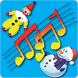 All Sounds For Kids by AGAMED