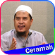 Mp3 Ceramah Ustadz Muhtarom by Danisah