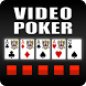 Best Hold by VideoPoker.com
