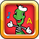Sing & Spell Learn Letters A-G by Children's Media Studio, LLC