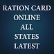 Ration Card Details All States by Kode Guy