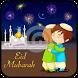 Eid Mubark Images !