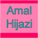Amal Hijazi Songs by Rinky Jain