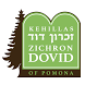 Pomona Shul - Zichron Dovid by ShulCloud