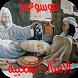 موسوعة اجمل الامثال الشعبية by Tiourgan