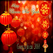 wallpaper chinese new year by Desaindevapp