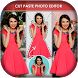 Photo Cut Paste Editor 2017 by Video Mixer Video Editor