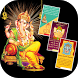Ganesh Chaturthi Greetings by Daily Tools