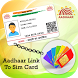 Link Aadhar Card to SIM Card by Tools Mixer