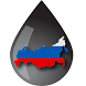 Нефть и Газ России by A-Monitor