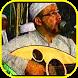 Gambus Arabian Music by Mustel App