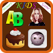 Kids Memory Game For All age by Fast E-Games