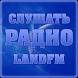 Radio LandFM by LandFM